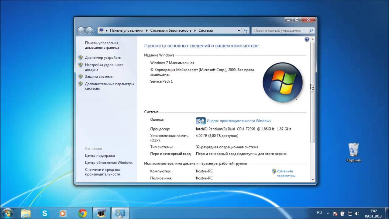 секреты windows 7 для профессионалов
