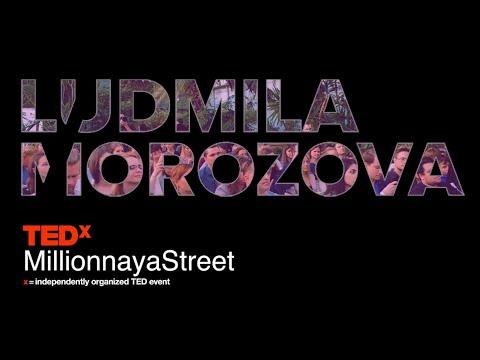 Людмила Морозова на #TEDx MillionnayaStreet «Бизнес Будущего»