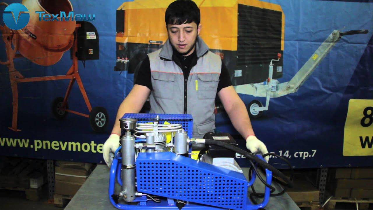 Баллоны для дайвинга. В интернет-магазине divers вы можете купить оборудование для подводных погружений по приемлемым ценам. Производители. Apdiving; h2odyssey; scubapro; xs scuba; прочие. Разные предложения. Новинка. Тип товара. Аксессуары для баллонов; альтернативные.