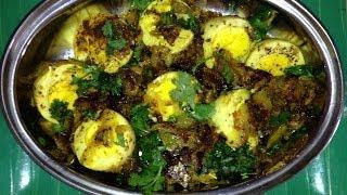 Egg Recipes - Egg Curry - Spicy Egg Roast - Monica