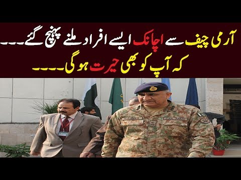 To whom Pak ARMY Chief met suddenly