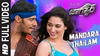 Mandara Thailam Video Song HD Jaguar Telugu | Nikhil Kumar, Deepti Saati, Tamannaah, Thaman Hits