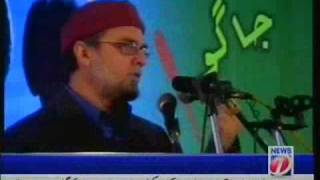 Zaid Hamid in Sargodha University 05
