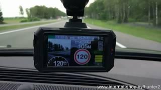 видео Intego Видеорегистратор с радар-детектором Hunter