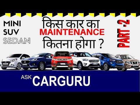maintenance Cost of Sedan & Mini SUV, CARGURU, Fiat, Chevrolet, Volkswagen, Skoda & Mahindra