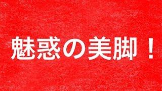 本文 三吉彩花は、10月から始まる ドラマ「エンジェル・ハート」の ヒ...