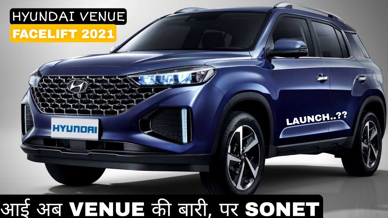 UPCOMING HYUNDAI VENUE COMPACT SUV FACELIFT LAUNCH IN INDIA 2021-22 | UPCOMING CARS | PRICE&FEATURES