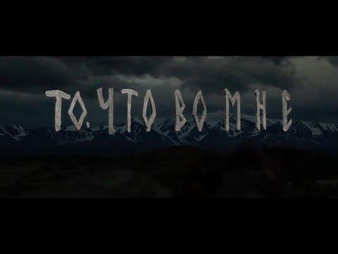 """Трейлер фильма Гарика Сукачева """"То, что во мне"""" - Harley-Davidson"""