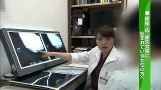 痔や便秘等の直腸肛門疾患で受診する女性患者さんに配慮し、女性医師等...