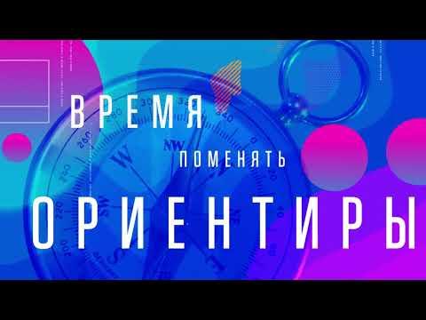 Настя Кудри - Devochka-Nirvana (31 августа 2018)