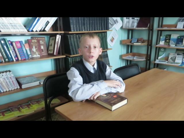 Изображение предпросмотра прочтения – КонстантинВязьмин читает произведение «Няне» А.С.Пушкина