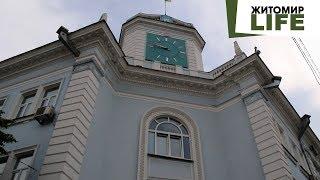 У Житомирській міськраді підтвердили факт обшуків в Управлінні охорони здоров'я