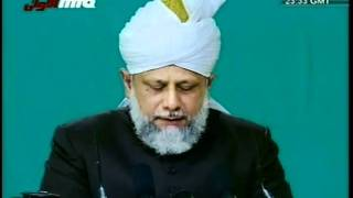 (Urdu) Jalsa Salana Belgium 2006 - Concluding Address by Hadhrat Mirza Masroor Ahmad