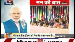 Watch: PM Modi addresses 13th edition on Mann Ki Baat