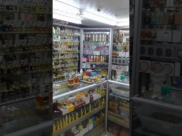 my shop in oman.         ar rasi oud & perfums