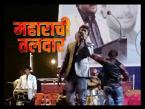 | Maharachi Talwar Song | Santosh Jondhale | Bhimakoregaon Battle |