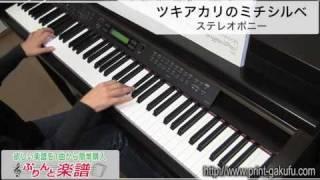 使用した楽譜はコチラ http://www.print-gakufu.com/score/detail/66455...