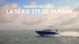 Nouvelle série de bateaux 275 de Yamaha thumbnail