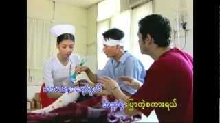 "Myanmar song, ""Nurse Ma"" by Sai Htee Saing"