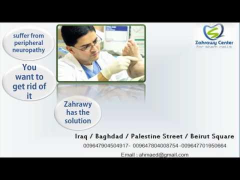 Peripheral Neuropathy  Al - Zahrawy Center For Stem Cells  Dr. Ahmed El-Khayat