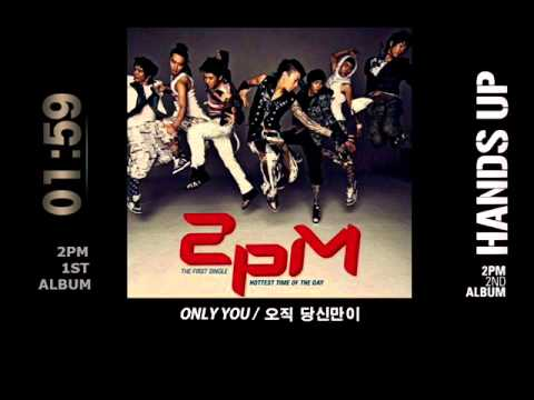 2PM - Only You / 오직 당신만이 Audio