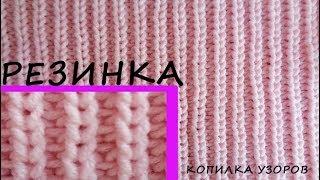 Полупатентная резинка спицами схема и описание/ Вязание спицами