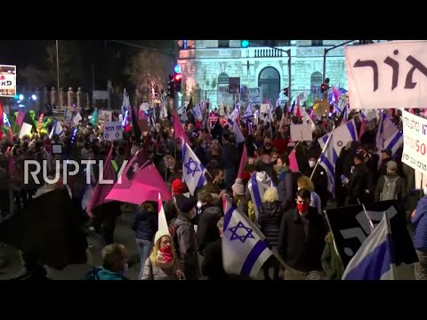 Israel: Anti-Netanyahu Protesters Rally Outside His Residence Ahead Of Trial Resumption