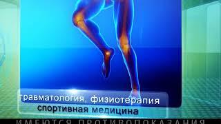 Прием варча травматолога-ортопеда во Владивостоке(, 2018-11-12T06:03:40.000Z)