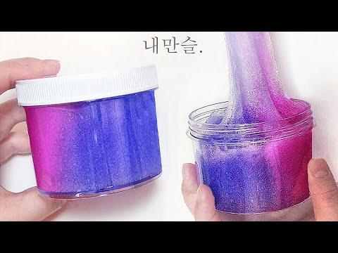(비밀 레시피 공개!) 시원한 느낌의 샤벳 슬라임 만들기💕/ 내가 만든 슬라임 / 고 퀄리티 보장 / 인스타 슬라임