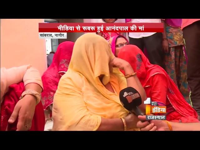 एनकाउंटर के बाद क्या कहा आनंदपाल सिंह की मां ने, देखिए निर्मल कंवर का एक्सक्लूसिंव इंटरव्यू