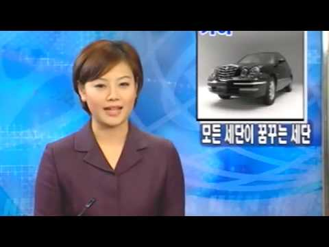 Kia Opirus (Amanti) 2003 News (korea)