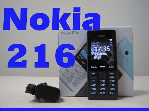 НОВИНКА Nokia 216.  Обзор Nokia 216.  Отзывы Nokia 216 dual