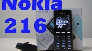 НОВИНКА Nokia 216. Обзор Nokia 216. Отзывы Nokia 216 dual(Весной 2016 Microsoft объявила о продаже бренда Nokia финской HMD Global и дочернему предприятию Foxconn компании FIH Mobile...., 2016-11-12T21:57:53.000Z)