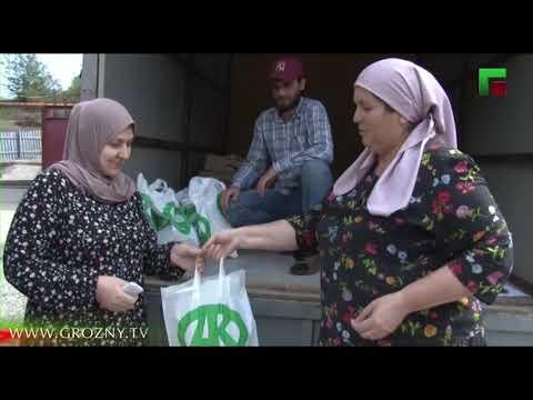Благотворительную акцию ко дню Ашура провел РОФ им. А.-Х. Кадырова