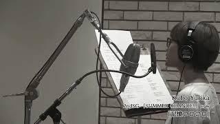 久保ユリカ 2ndシングル c/w「記憶コロコロ」試聴動画 声優・久保ユリカ...