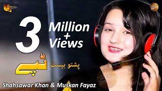vuclip Tappay | Pashto Singer Shahsawar And Muskan | HD Video