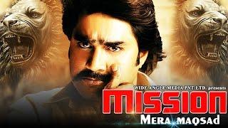 Mission Mera Maqsad (Gamyam) (2016) Dubbed Hindi Movies 2016 Full Movie | Srikanth, Sarath Babu