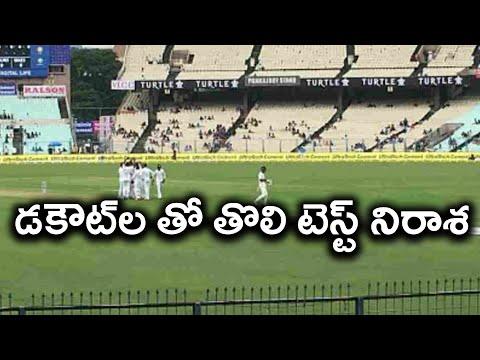 India vs Sri Lanka 1st Test Day 1 : India at 17/3 at stumps   Oneindia Telugu