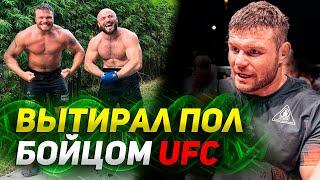 Вытирал пол действующим бойцом UFC - Анатолий Малыхин