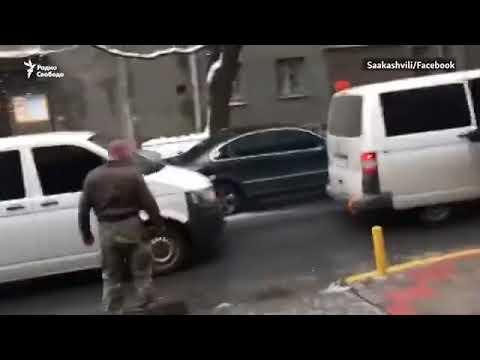 Задержание и выдворение Михаила Саакашвили
