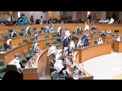 جلسة مجلس الأمة 19-12-2017 | كاملة
