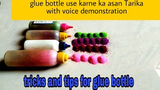 How to use glue bottle for rangoli full tutorial with voice demonstration