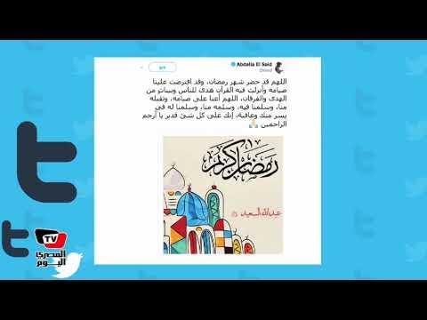 تريكة وصلاح والنني يهنئون الأمة الإسلامية بحلول رمضان عبر تويتر  - 13:23-2018 / 5 / 17