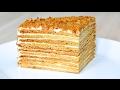 Классический медовик ☆ Семейный рецепт ☆ Honey cake