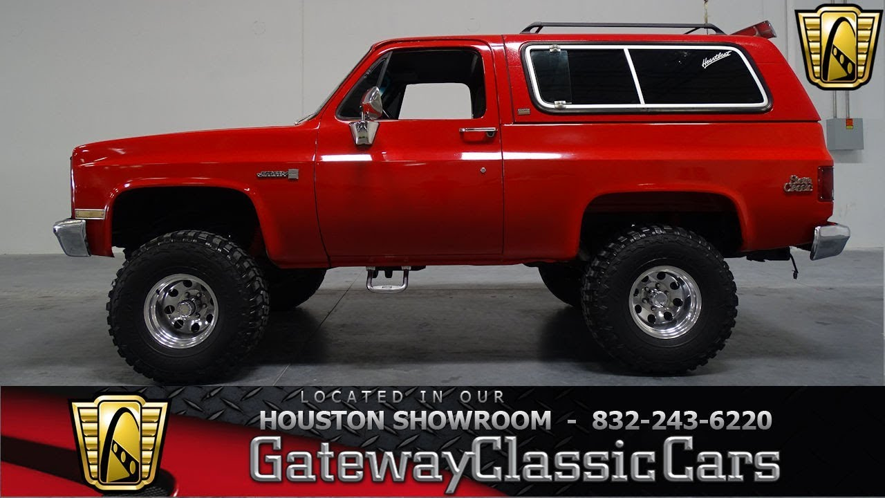 1983 Gmc 1500 Jimmy Gateway Classic Cars 979 Houston Showroom Youtube