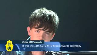 11th CCTV MTV Music Awards in Beijing China: 14yo American Singer Greyson Chance a Special Guest
