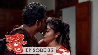 Husma Watena Mal   Episode 35 - (2019-08-04)   ITN Thumbnail