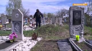 Саперы ВСУ перед поминальными днями разминировали 100 кладбищ