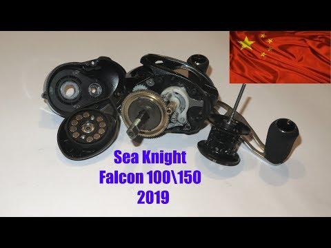SeaKnight Falcon - новые горизонты?