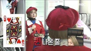 [I Live Alone] 나 혼자 산다 -Park Narae's Shopping Look! 20170303